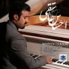Mohsen Zamani – Ehsase Asheghi