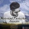 Mehrshad Parhizkar – Asemoon
