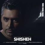 Ehsan Ghafari – Shisheye Tab Dar