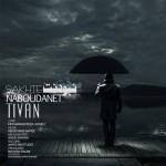Tivan,  – Sakhte Naboudanet