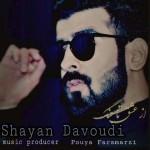 Shayan Davoudi – Az Eshgh Ta Jang