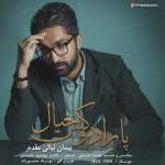 Peyman Layali Moghadam – Paradox Khial