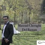 Masoud Cheraghi – Del Bastam