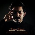 Abolfazl Omidbakhsh – Baroon Bebare -