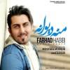Farhad Habibi – Mane Divaneh