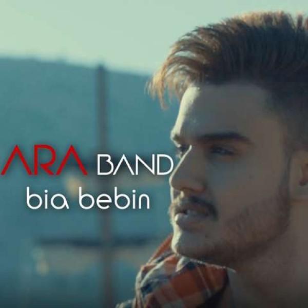 ARA Band – Bia Bebin