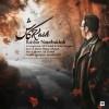 Rahbar Nourbakhsh – Kash -