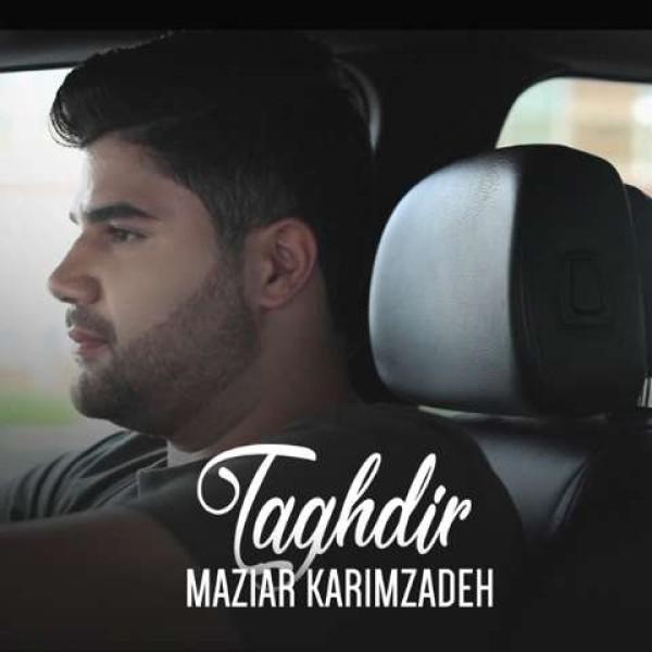 Maziar Karimzadeh – Taghdir