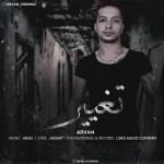 Arvan – Taghir