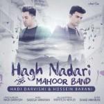 Mahoor Band – Hagh Nadari