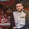 Sepehr Saremi – Shabe Yalda