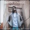 Iman Soltani – Ey Zendegim