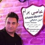 Amin Samiee – Khassi Baram