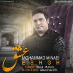 دانلود آهنگ محمد مینایی عشق