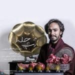 Mostafa Ragheb – Shabe Chelleh -