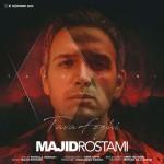 Majid Rostami – Tavafoghi -