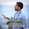 Hossein Karami – Cheshmat Donyame