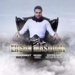 Ehsan Masoumi – Khialam Rahate -