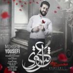 Mohsen Yousefi – Asheghi
