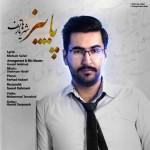 Shahryar Hatef – Paeiz -