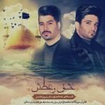 Shahin Jamshidpour – Eshgh o Atash (Ft Fariborz Khatami)