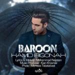 Hamid Bigonah  – Baroon -