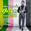 Farhad Habibi – Delom Mikhad Bebare