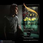 Hadi Soleimanzadeh – Gedanda