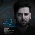 Ali Safar – Bigharari