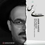 Amir Hafez – Ey Kash