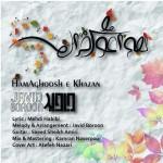 Javid Boroon – Hamaghooshe Khazan