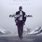 Abbas Asadi – Eshghe Man -