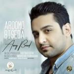 Amaj Band – Aroomo Biseda -