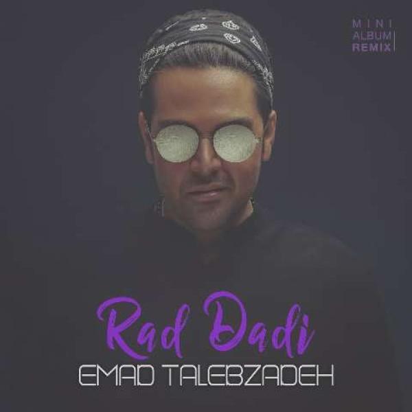Emad Talebzadeh – Rad Dadi – Amer Remix