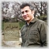 Reza Rahsa – Eshghe Akhar