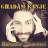 Bahador Ghavami – Ghadam Ranje