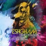 Omid Yousefi – Eshgham