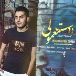 دانلود آهنگ محمدرضا عشریه دوست معمولی