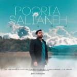 Pooria Salianeh – Eshgh