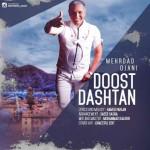 Mehrdad Ojani – Doost Dashtan