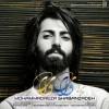 Mohammadreza Shabanzadeh – Vay Vay -