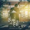 Ghate – Olagh Turi -