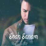Arman Meidani – Shah Sanam
