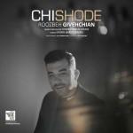 Roozbeh Givehchian – Chi Shode
