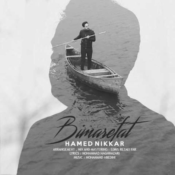 Hamed Nikkar – Bi Marefat
