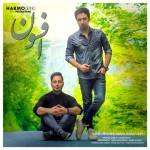 Harmo Band – Afsoon