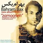 Bahram Bax – Eshghe Man