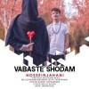 Hossein Jahani – Vabaste Shodam -