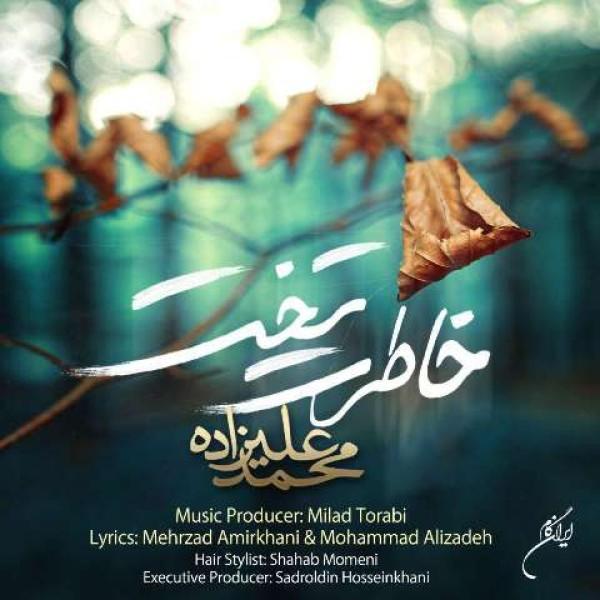 محمد علیزاده – خاطرت تخت