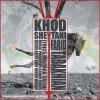Farid Tabakhian – Khod Sheytani -